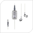 Hands Free Stereo Nokia HS-44/AD-44 3.5mm/2.5mm Ασημί