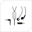 Hands Free Stereo Nokia HS-43/AD-52 3.5mm/2.5mm Ασημί