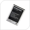 Original Battery Samsung EB-L1F2HVU i9250 Galaxy Nexus (Bulk)