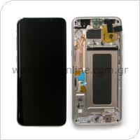 Γνήσια Οθόνη με Touch Screen Samsung G955F Galaxy S8 Plus Χρυσό