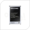 Original Battery Samsung EB-B800BEBEC N9005 Galaxy Note 3