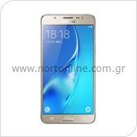 Κινητό Τηλέφωνο Samsung J710F Galaxy J7 (2016) 4G 16GB Χρυσό