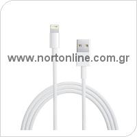 Kαλώδιο Σύνδεσης Apple MD818ZM/A USB A σε Lightning 1m