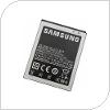 Original Battery Samsung EB-L1G6LLU i9300 Galaxy S III
