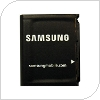 Original Battery Samsung AB553443CE U700