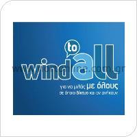 Πακέτο Σύνδεσης Wind free2go