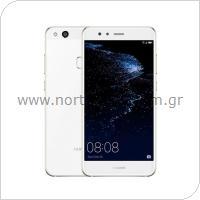 Κινητό Τηλέφωνο Huawei P10 Lite (Dual Sim) 32GB 3GB RAM Λευκό