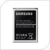 Original Battery Samsung EB-B500AEBEC i9192 Galaxy S4 mini (Dual Sim)