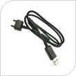 Καλώδιο Σύνδεσης USB Sony Ericsson DCU-60 1m (Ασυσκεύαστο)