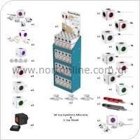 Σετ Επιδαπέδιο Allocacoc Display Stand & 28τεμ Allocacoc PowerCube Προϊόντα