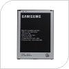 Original Battery Samsung EB-B700BEBEC i9200 Galaxy Mega (Bulk)