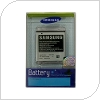 Original Battery Samsung EB575152VU i9000 Galaxy S