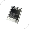 Original Battery Samsung EB615268VU N7000/i9220 Galaxy Note