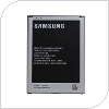 Original Battery Samsung EB-B700BEBEC i9200 Galaxy Mega