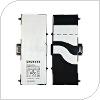 Original Battery Samsung SP4175A3A P7100 Galaxy Tab 10.1 (Bulk)