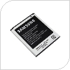 Original Battery Samsung EB425161LU S7562 Galaxy S Duos