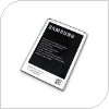 Original Battery Samsung EB595675LU N7100 Galaxy Note II