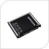 Original Battery Samsung AB653850CU i900 Omnia (Bulk)