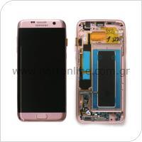 Γνήσια Οθόνη με Touch Screen Samsung G935 Galaxy S7 Edge Ροζ-Χρυσό