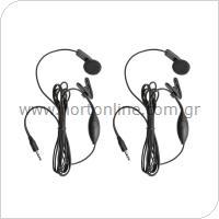 Ακουστικό Hands Free Cobra GA-EBM2 2.5mm για Walkie Talkie (2 τεμ)