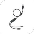 Καλώδιο Σύνδεσης USB Nokia CA-126 Micro USB 1m
