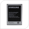 Original Battery Samsung EB-B500BEBEC i9195 Galaxy S4 mini