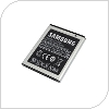Original Battery Samsung EB-B600BEBEC i9505 Galaxy S4