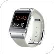 Smart Watch Samsung Galaxy Gear V700 Μπεζ