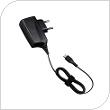Φορτιστής Ταξιδίου Nokia AC-6E Micro USB 550mAh (Ασυσκεύαστο)