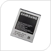 Original Battery Samsung EB-F1A2GBU i9100 Galaxy S II