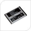 Original Battery Samsung AB553850DE D880 (Bulk)
